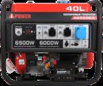 Портативный бензиновый генератор A-iPower A6500EA 20109