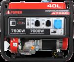 Портативный бензиновый генератор A-iPower A7500 20111