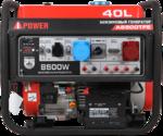 Портативный бензиновый генератор A-iPower A8500TFE 20116