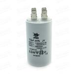 Конденсатор CD60 250мкФ 330V  (2 клеммы )