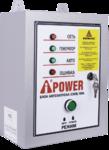 Блок автозапуска A-iPower 230В, 50А