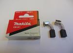 Щетки графитовые Макита СВ-51 для рубанков Makita